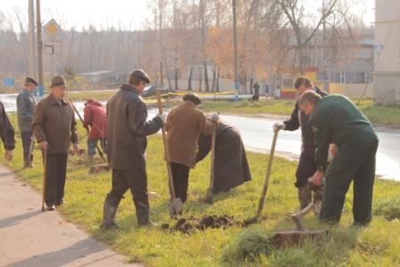 Картинки к 70 летию ульяновской области